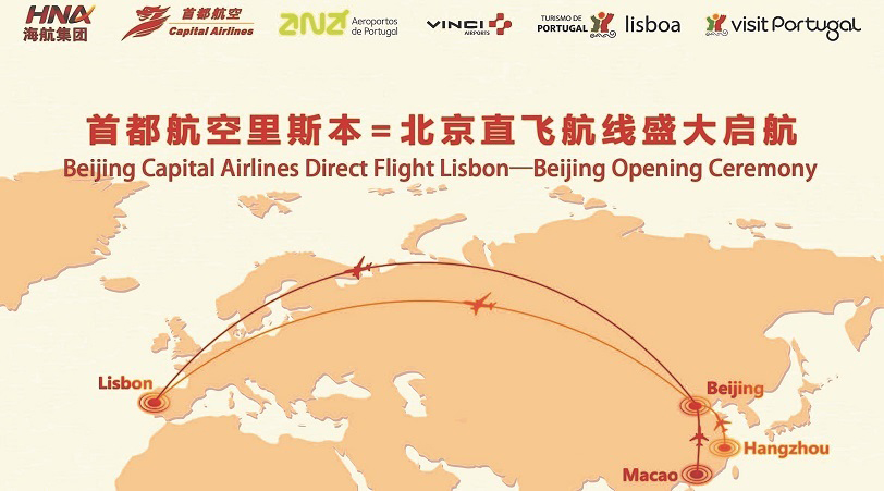China and Portugal connected by direct flight from Beijing ... on people express airlines route map, philippine airlines route map, ethiopian airlines route map, lake central airlines route map, austrian airlines route map, caribbean airlines route map, alaska airlines route map, china airlines route map, united airlines route map, hawaiian airlines route map, s7 airlines route map, japan airlines route map, spirit airlines route map, southwest airlines route map, mohawk airlines route map, american airlines route map,